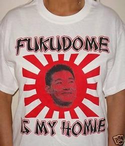 Thumbnail image for fukudome.JPG